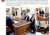 트럼프, 이란 공습 직전 사우디 국방차관과 비밀 면담…뒤늦게 공개