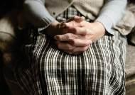 67세女 사회경험 많아 성적수치심 없다? 대법, 2심을 꾸짖다