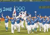 한국 구기 종목, 이번엔 누가 올림픽 효자 될까
