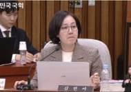정세균 심야 청문회 중 눈물 쏟은 김현아···순간 정적 흘렀다