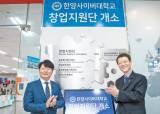 [열려라 공부+] 글로벌 기준 수강·교류 시스템···<!HS>한국<!HE>형 온라인 강좌 선도
