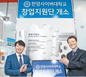 [<!HS>열려라<!HE> <!HS>공부<!HE>+] 글로벌 기준 수강·교류 시스템···한국형 온라인 강좌 선도