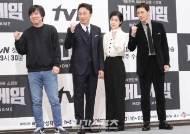 [포토] 김상호 감독 '금융 스캔들, 머니게임'