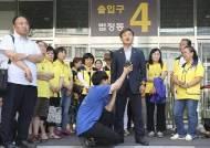 """""""세월호서 한달만에 온 건우""""…판사는 5초간 말 잇지 못했다"""