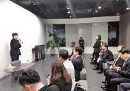 [열려라 공부+] 최신 정보 교류의 장, 국내 언론사 첫 CEO과정