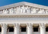 [차이나인사이트] 미국 연방대법원 청사에 공자 입상이 새겨진 이유는