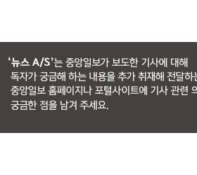 [<!HS>뉴스<!HE> <!HS>A/S<!HE>] '낙동강변 살인' 30년만에 재심···판사는 고개숙여 사죄했다