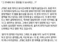 """진중권 """"김어준은 걸어 다니는 음모론, 유시민은 다를 거라 생각했는데…"""""""