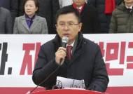 '비례자유한국당' 선관위 등록…주소는 한국당 중앙당사 3층