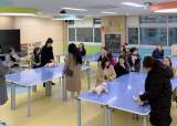 <!HS>경복<!HE>대 <!HS>아동상담보육과<!HE>, 2019 보육교직원 보수교육기관 종합평가 A등급