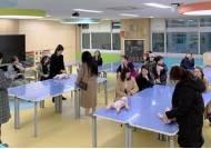 경복대 아동상담보육과, 2019 보육교직원 보수교육기관 종합평가 A등급