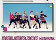GOT7, '딱 좋아' 뮤직비디오 3억 뷰 돌파…꾸준한 글로벌 인기