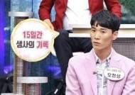 '귀순병사' 오청성, 음주운전으로 '모란봉클럽' 통편집