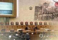 """법원 """"미쓰비시, 강제징용 피해자 1명에 1000만원 배상"""" 판결"""