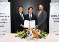 듀폰, 328억 들여 '탈일본'···韓 반도체소재 생산기지 세운다