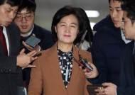 """'윤석열 사단' 학살에 진중권 """"친문 양아치"""" 진보 우석훈도 비판"""