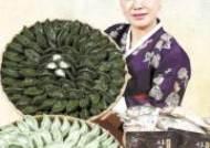 [남도의 맛&] 모싯잎 송편, 떡국 떡 세트로 '건강한 명절'