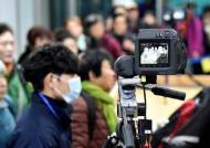 국내서 '중국 폐렴' 의심환자 첫 확인…36세 중국 여성