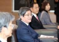 '양승태 여파' 고려했나…대법관 후보 엘리트 男법관 4명 압축
