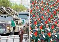 """이란 """"미국이 공격 땐 본토 보복""""…경제난에 장기전은 벅차"""