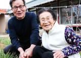 장모 간병 30만원, 미혼 자녀 50만원…55년생 허리 휜다