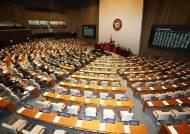 198개 법안 처리에 163분 걸렸다…한국당 뺀 '4+1'의 속도전