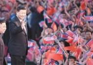 """[이영종의 평양오디세이] 중국의 대북 경고…""""핵 고집 땐 간부·가족 가혹하게 처벌"""""""