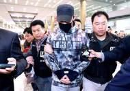 """카자흐스탄 뺑소니범 실형 선고...""""피해 회복 전혀 되지 않아"""""""