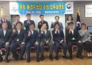 """[단독]'검사장 낙마 삼성출신' 류혁 """"작은 동네 변호사로 살것"""""""