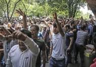 이란 전쟁 못하는 이유…'6개 경제지표'에 답 있다