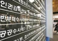 윤석열 반격? 檢특수부, 靑최강욱-민갑룡 경찰청장 수사한다