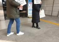 """""""박근혜, 풀어달라"""" 2000명 넘어…두가지 부류의 신청자들"""