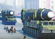 [전봉근의 한반도평화워치] 북핵 위기 발생 전에 북한과 예방적 대화 필요