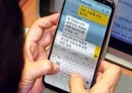 """""""그냥 둘 수 없다"""" 추미애의 문자···'항명' 윤석열 결국 쳐내나"""