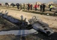 """캐나다 총리 """"여객기 이란 미사일 피격"""" 이란 """"증거 내놔봐라"""""""