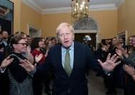 국민 투표 이후 3년7개월 만에…영국 하원서 새 브렉시트 법안 통과