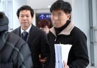 검찰, 임동표 MBG그룹 회장에 징역 18년 벌금 3000억 구형