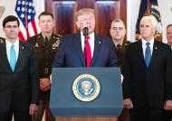 트럼프, 대국민 연설 하루 만에···이란 경제 숨통부터 조였다