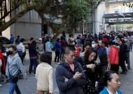 '길게 늘어선 투표 행렬' 대만 총통 선거 시작, 홍콩서도 원정 지지