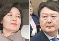"""추미애 '檢특수단' 금지령···""""타깃은 윤석열 측근 한동훈·박찬호"""""""
