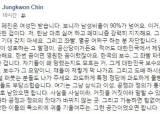 """진중권 """"페북 친구 90%가 男…한남 싫어, 女만 친구맺겠다"""""""