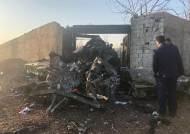 이란 민간기 오인해 290명 사망···美, 718억 준 '격추의 악연'