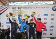 윤성빈, 스켈레톤 월드컵 4차 대회 동메달… 2대회 연속 메달