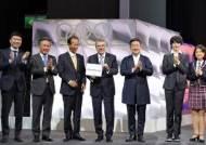 '평창 이어 두 번째 도전' 강원도, 2024 겨울청소년올림픽 유치 성공