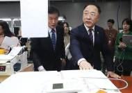 경제 부진 외부 탓 하기엔…벌어지는 한국ㆍ세계성장률 격차