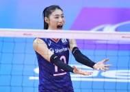 아파도 김연경은 날아올랐다… 여자배구 올림픽 진출