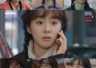 '두번은없다' 물오른 박세완 감정선 완급조절 '시청자 쥐락펴락'