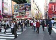 고령자 건강 관리 나선 일본… '건강저축포인트' 적립도