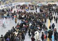 전국 공항 '출국 대란' 불렀다···보안검색 요원 80명 퇴사, 왜