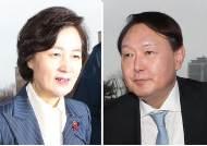 """""""윤석열 수사팀 해체 말라"""" 靑 국민청원 6만명 넘어섰다"""